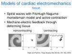 models of cardiac electromechanics tissue1