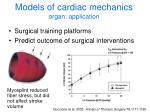 models of cardiac mechanics organ application1