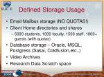 defined storage usage
