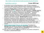 http edufa ru news new texnicheskie specialnosti poluchili bolshe byudzhetnyx mest html 2 2009