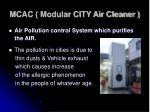 mcac modular city air cleaner