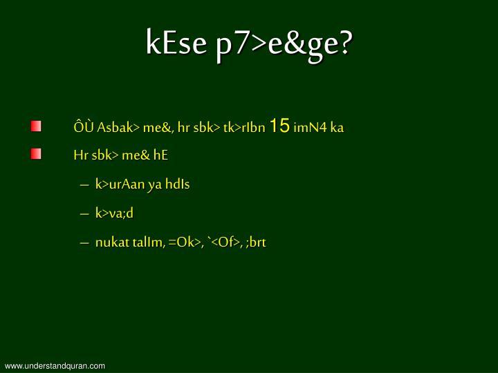 kEse p7>e&ge?