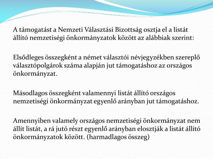 A támogatást a Nemzeti Választási Bizottság osztja el a listát állító nemzetiségi önkormányzatok között az alábbiak szerint: