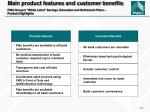 main product features and customer benefits