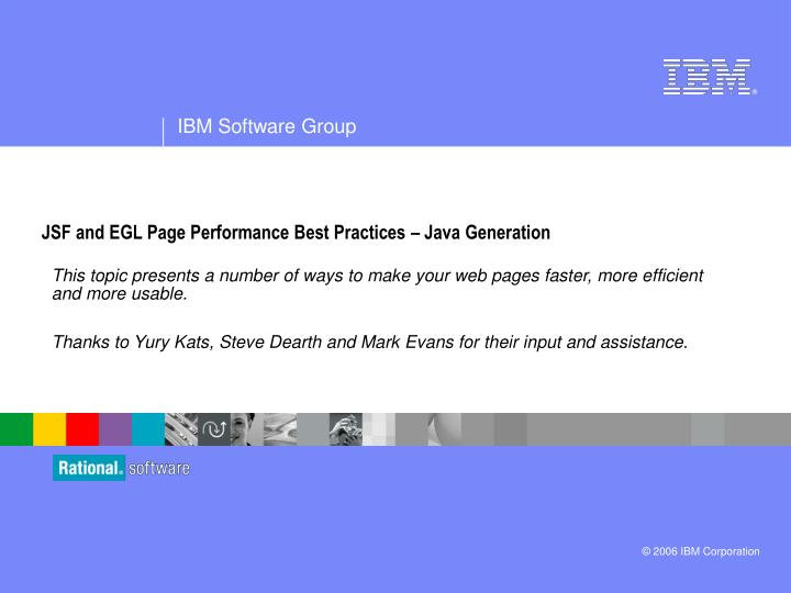 JSF and EGL Page Performance Best Practices – Java Generation