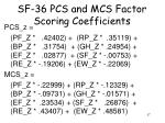 sf 36 pcs and mcs factor scoring coefficients