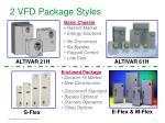 2 vfd package styles