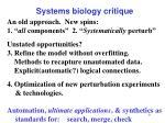 systems biology critique