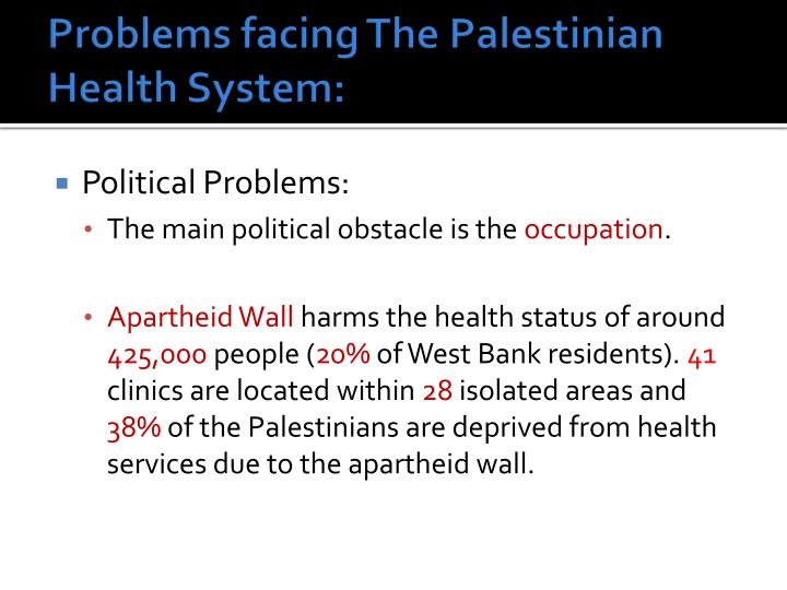 Problems facing The Palestinian Health System: