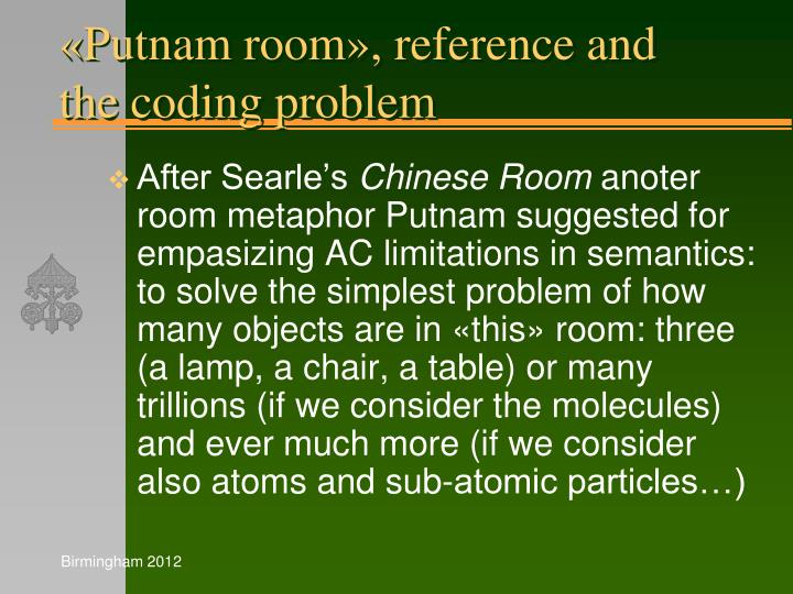 «Putnam room», reference and the coding problem