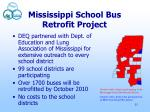 mississippi school bus retrofit project