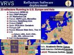 reflectors software deployment