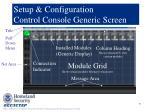 setup configuration control console generic screen