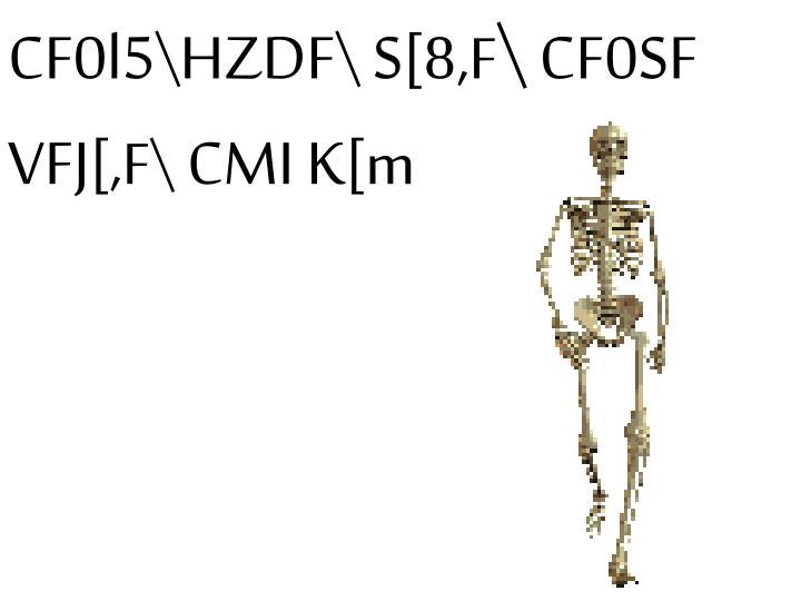 CF0l5\HZDF\ S[8,