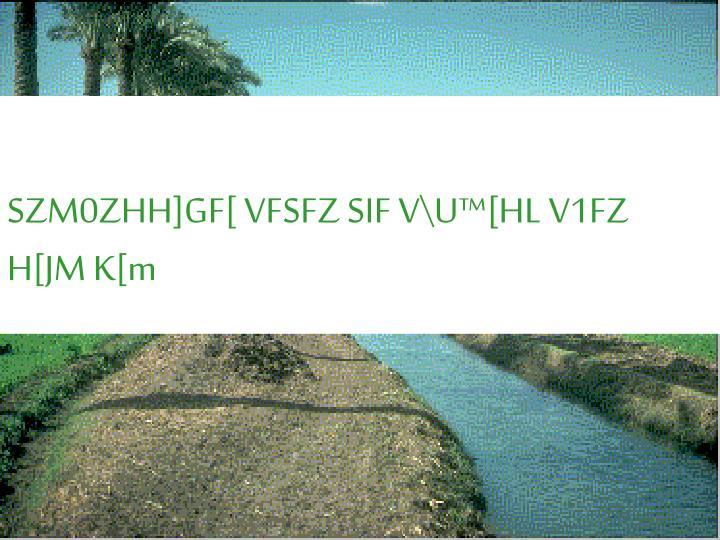 SZM0ZHH]GF[ VFSFZ SIF V\U™[HL V1FZ H[JM K[m