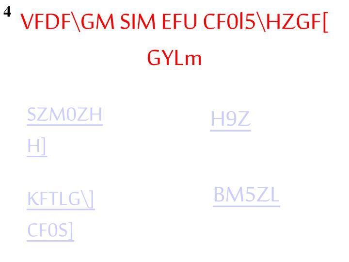 VFDF\GM SIM EFU CF0l5\HZGF[ GYLm