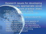 research issues for developing culturally appropriate social work practice kee