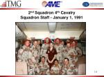 2 nd squadron 4 th cavalry squadron staff january 1 1991