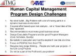 human capital management program design challenges