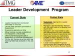leader development program1