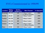 svcs commissioned in 1998 99