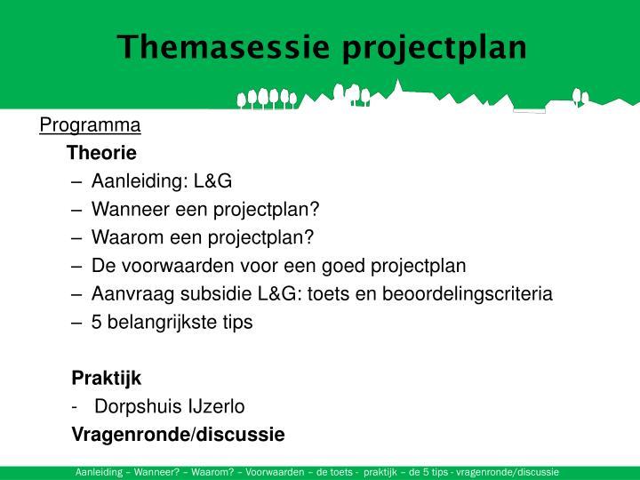 Themasessie projectplan1