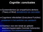 cognitie conclusies