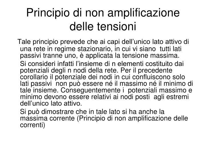 Principio di non amplificazione delle tensioni