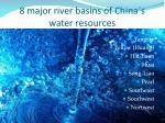 8 major river basins of china s water resources