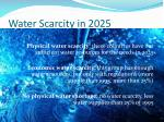 water scarcity in 20251