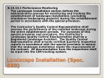 landscape installation spec 580
