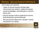 review sexual assault definitions