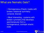 what are nematic gels