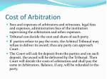 cost of arbitration