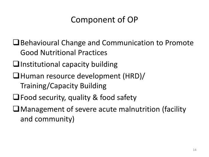 Component of OP
