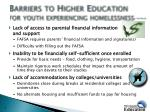 barriers to higher education for youth experiencing homelessness1