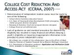 college cost reduction and access act ccraa 20071