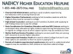 naehcy higher education helpline 1 855 446 2673 toll free highered@naehcy org