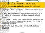 6 reinventing the wheel ii agenda setting for social development
