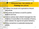 7 reinventing the wheel iii framing new policies
