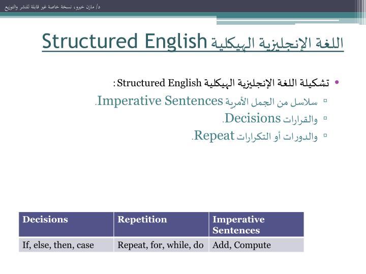 اللغة