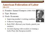 american federation of labor 1886 1955