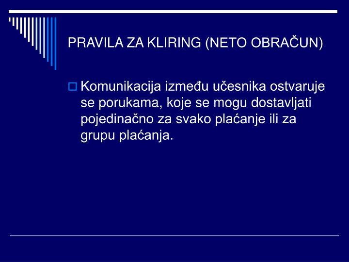 PRAVILA ZA KLIRING