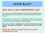 scccr blast13