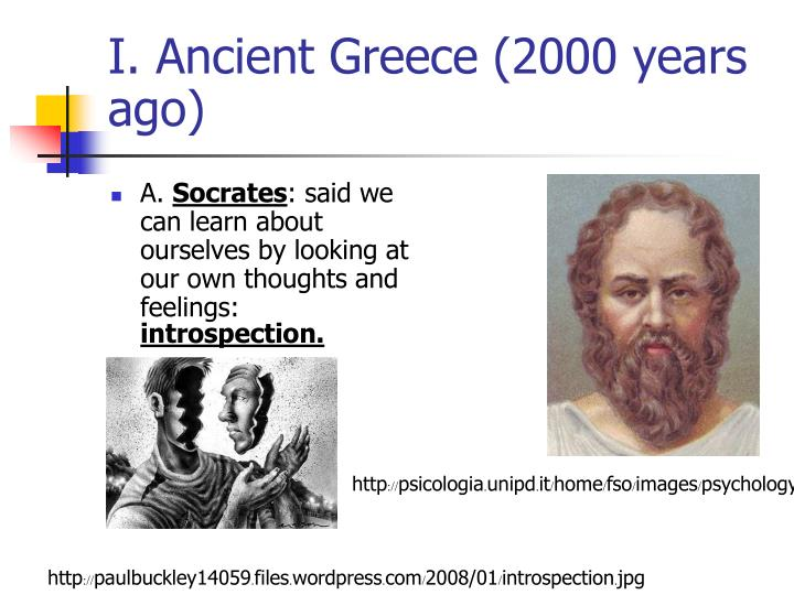 I. Ancient Greece (2000 years ago)