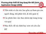 ph ng ph p thi t k ng d ng li n k t joint application design jad