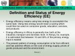 definition and status of energy efficiency ee