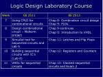 logic design laboratory course5