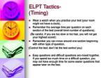 elpt tactics timing