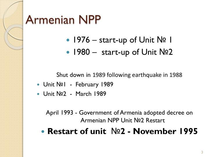 Armenian npp
